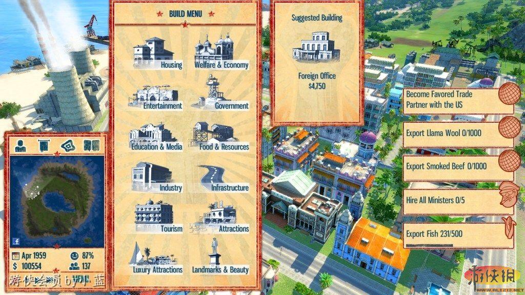 《海岛大亨4》demo版评测